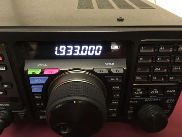Yaesu Ftdx 3000 Rcq Communications Limited Specialist