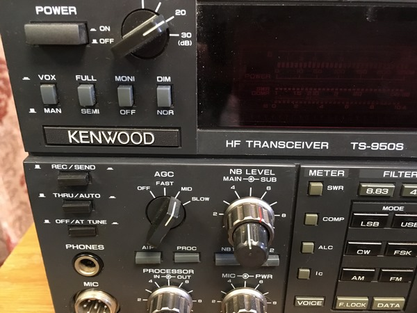 Kenwood TS-950SD - RCQ Communications Limited - Specialist